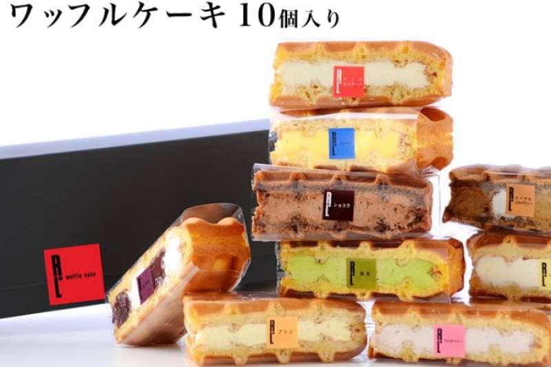 擁有10種不同口味的 R.L Waffle,榮登東京車站熱賣伴手禮第一名。(圖/global.rakuten.com,FunTime提供)
