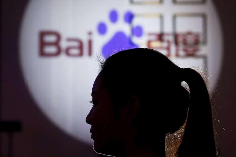 中國網信辦等六部門近日發出通知,要求新浪微博、騰訊和百度等各大網絡平台關閉「專事炒作明星緋聞隱私」的帳戶。(BBC中文網)
