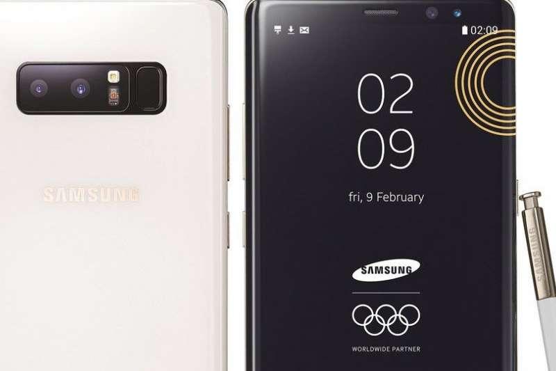 三星的奧運版Galaxy Note8。