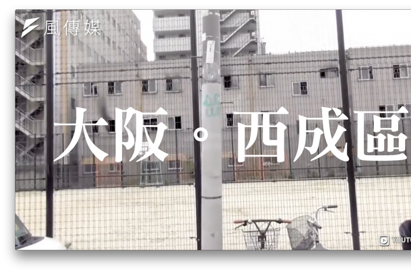 通天閣竟藏身有日本最大貧民區?原來在光鮮亮麗的背後,有這段辛酸的故事⋯⋯