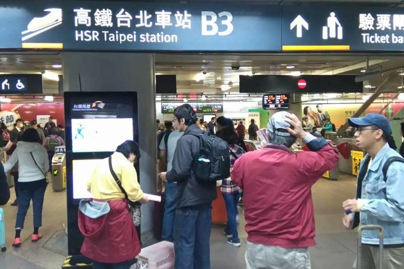 2018年2月14日,春節小年夜,高鐵台北站(蔡亦寧)