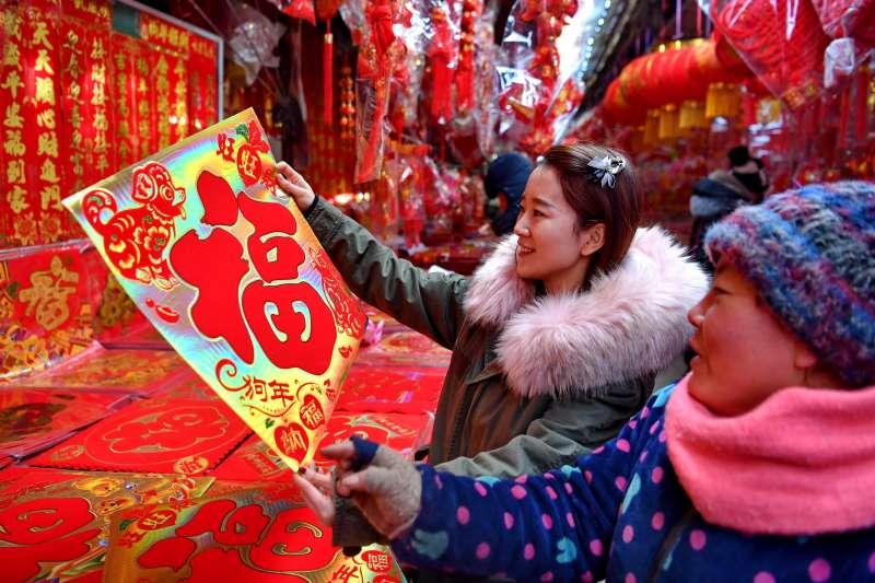 中國民眾辦年貨(新華社)