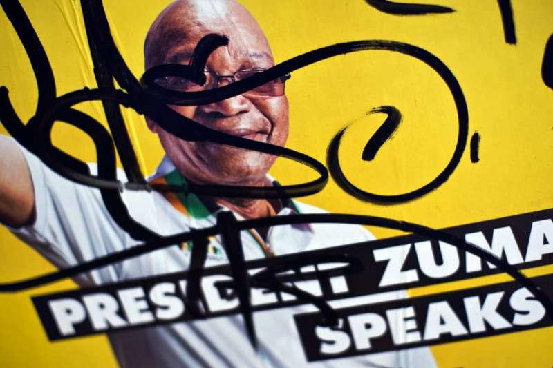 眾叛親離、被迫辭職的南非總統祖馬(Jacob Zuma)(AP)