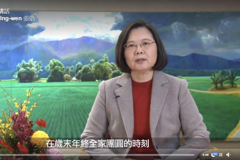 2018年春節,蔡英文總統發表談話(FB)