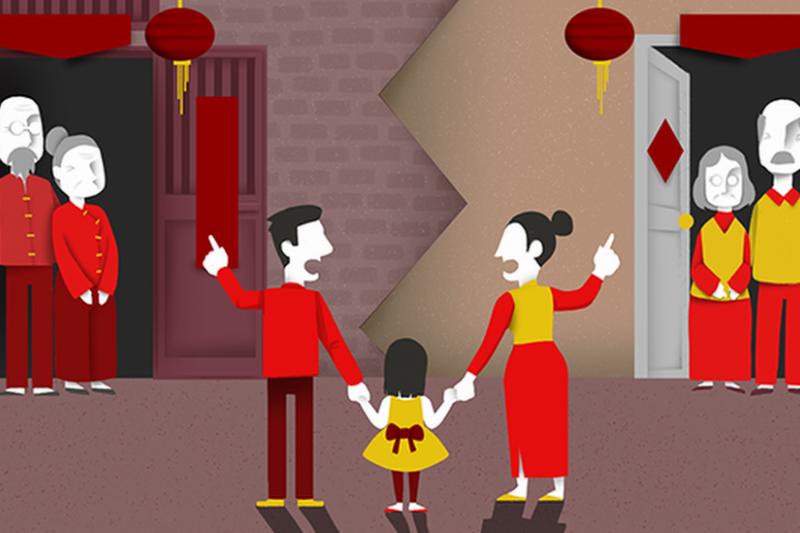 夫妻過年去哪兒?家族之間的矛盾與妥協。(BBC中文網)