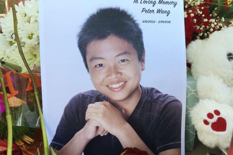 2018年2月14日美國佛州校園槍擊案,受害者王彼得(Peter Wang)(AP)