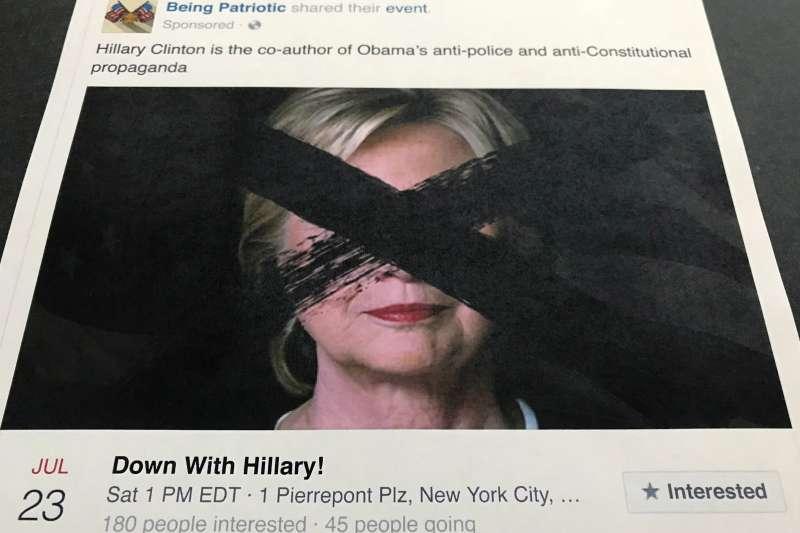 川普通俄門:俄羅斯在社群媒體買廣告詆毀川普的競選對手希拉蕊(AP)