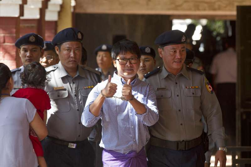 揭露緬甸軍方屠殺羅興亞人的《路透》記者瓦隆(AP)