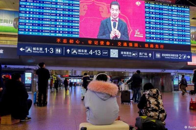 中國官方數據稱,2018年央視春晚海內外觀眾規模達到11.31億。(德國之聲)