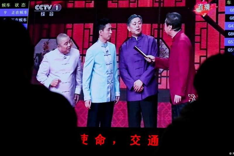中國春晚相聲節目不可少。(德國之聲)