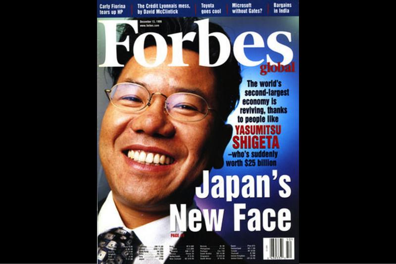 重田光時曾登上《富比世》封面。