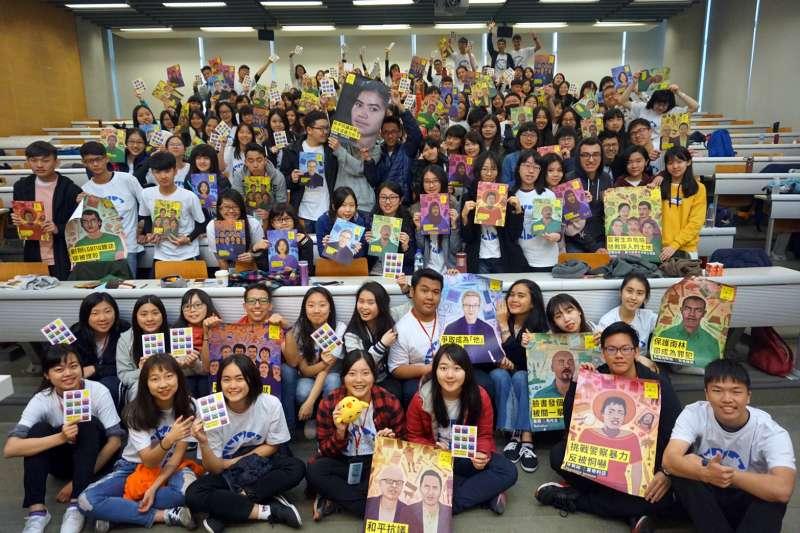 國際特赦組織台灣分會舉辦人權相關講座。(國際特赦組織提供)