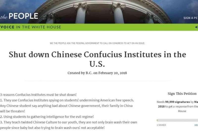網友發起「關閉在美國孔子學院」白宮請願。(白宮請願網站截圖)