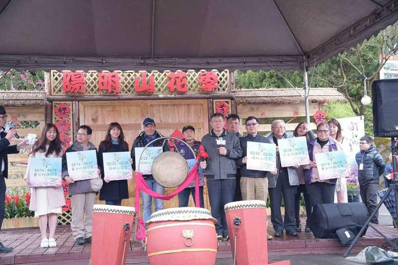 台北市長柯文哲上午出席陽明山花季開幕。(台北市政府提供)
