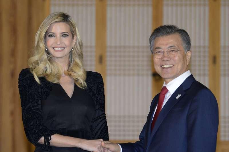 2018年2月23日,美國總統川普的大女兒伊凡卡(Ivanka Trump)在首爾與南韓總統文在寅共進晚餐(AP)