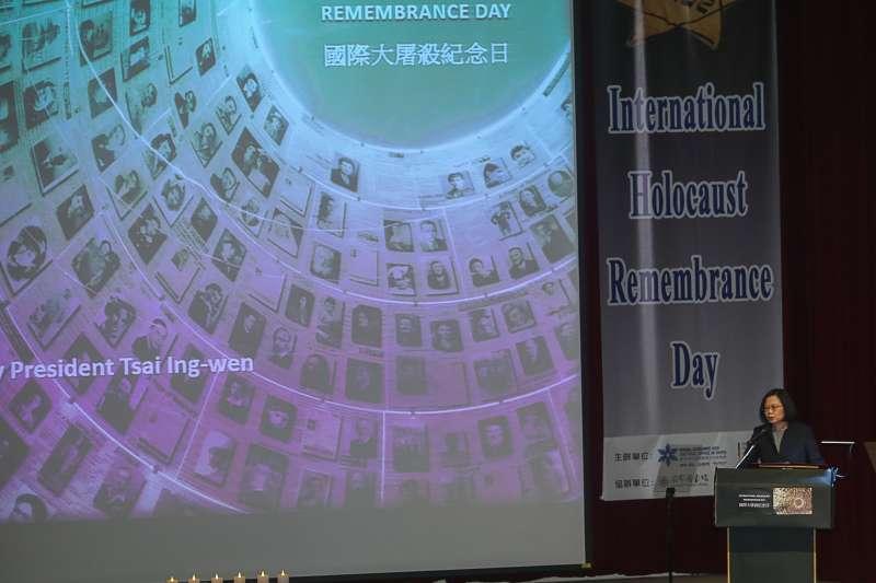 20180225-總統蔡英文出席「國際大屠殺紀念日」活動。(陳明仁攝)