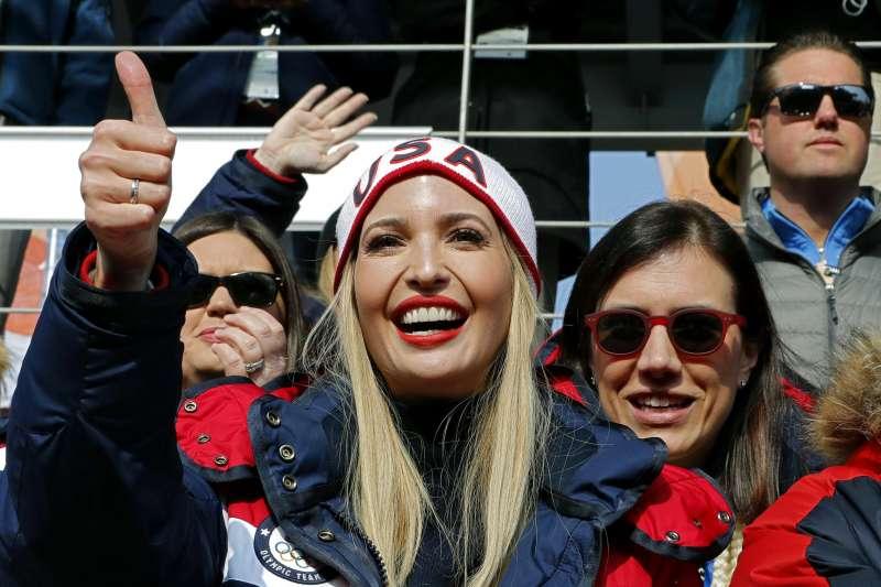 美國總統川普大女兒伊凡卡(Ivanka Trump)將出席平昌冬奧閉幕式(AP)
