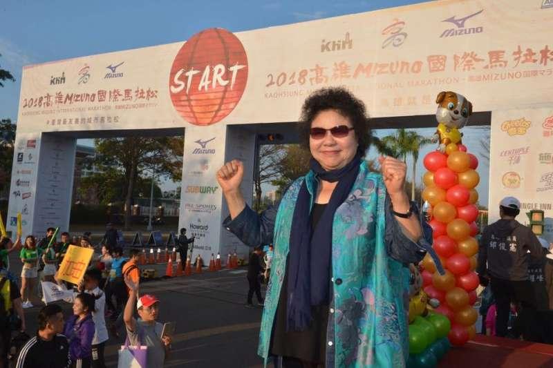 圖為高雄市長陳菊25日出席高雄國際馬拉松。(取自陳菊臉書)