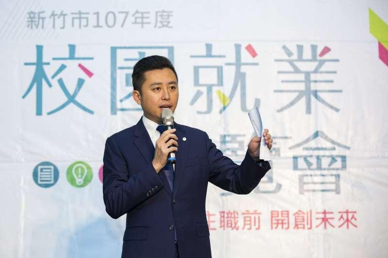 2018-02-26-新竹市政府舉行校園徵才博覽會啟動記者會,市長林智堅出席。(新竹市政府提供)