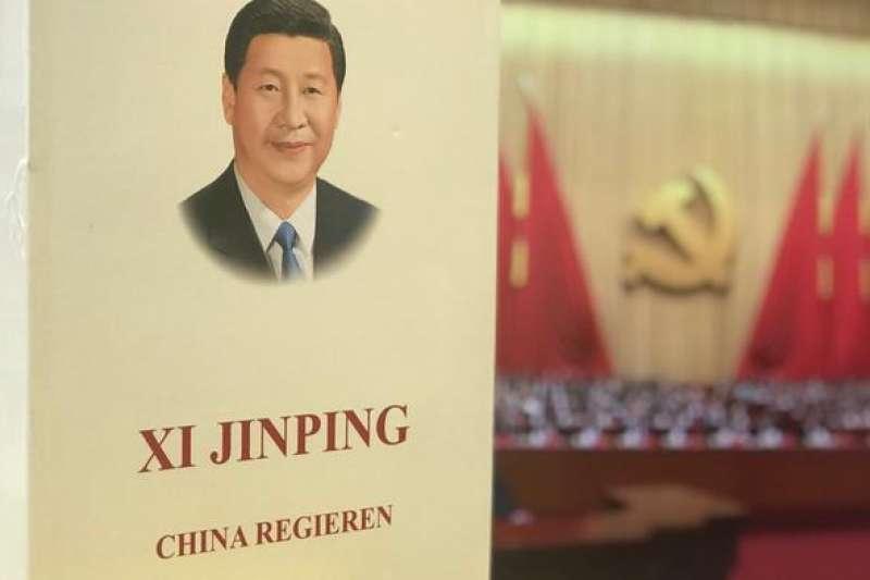 中共中央委員會提議刪除國家主席連任限制,為習近平延長任期鋪路。(德國之聲)