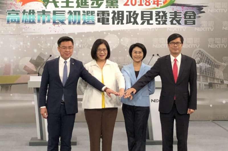 民進黨高雄市長初選27日舉行第二次政見發表會。(圖/趙天麟辦公室提供)