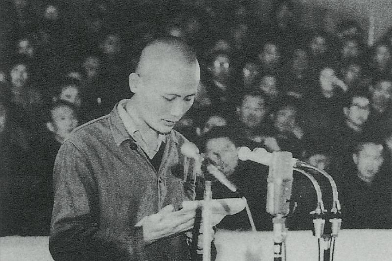 1978年底,在民主牆發表〈第五個現代化〉大字報,遭逮捕判刑15年的魏京生。