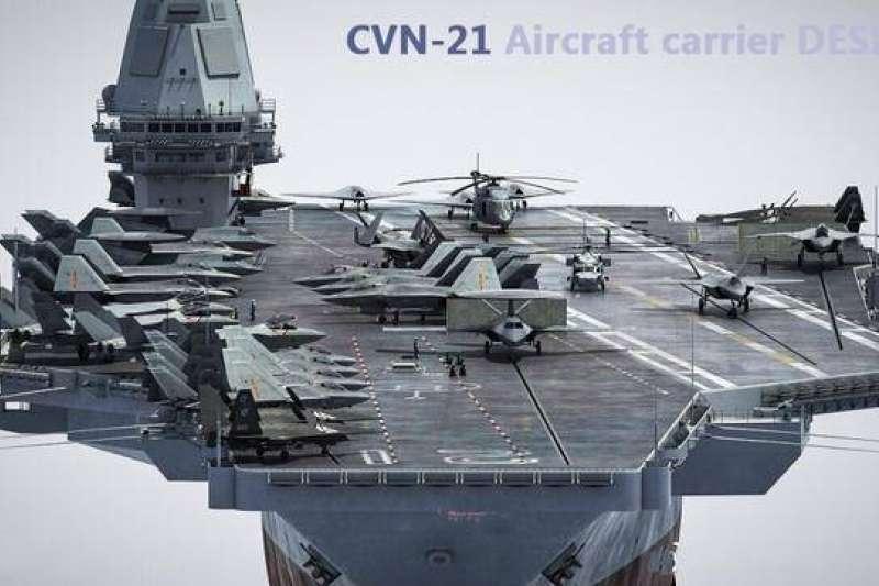 中國首艘核動力航母的想像圖。