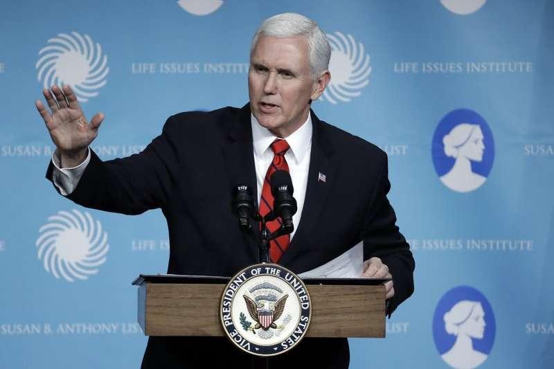 美國副總統彭斯2月27日在一場反墮胎團體的餐會上暗示,應該盡快終止婦女的墮胎權,擁護生命價值。(AP)