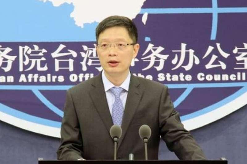 2月28日國台辦新聞發佈會上,發言人安峰山說,新措施出台,將給台資企業和台灣同胞帶來巨大機遇和實實在在的獲得感。(BBC中文網)