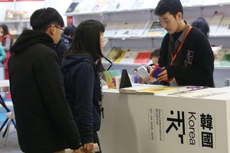 韓國文學目前在台灣尚屬小眾,但5到10年後可能會是另一番光景。(圖/記者張新偉攝影 中央社提供)