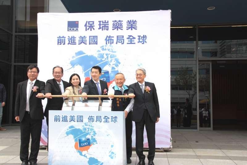 保瑞藥業併購美國Impax公司在竹南科學園區投資的益邦製藥,3月6日正式接廠,躍升為全台產能前5大的口服製劑藥廠。 (圖/苗栗縣政府提供)