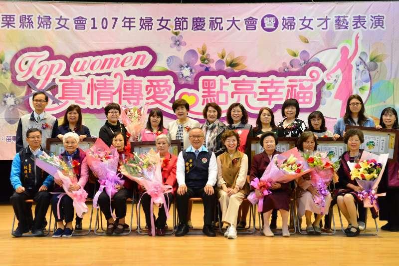 苗栗縣慶祝三八婦女節,表揚19對模範婆媳。(圖/苗栗縣政府提供)