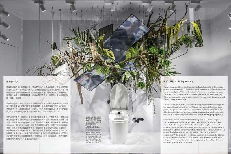 台灣在地品牌詮釋給顧客的意象是避風港、充電站的概念(圖/京典衛浴提供)