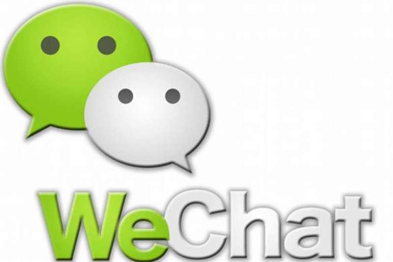 中國人的聊天軟體——微信。(德國之聲)