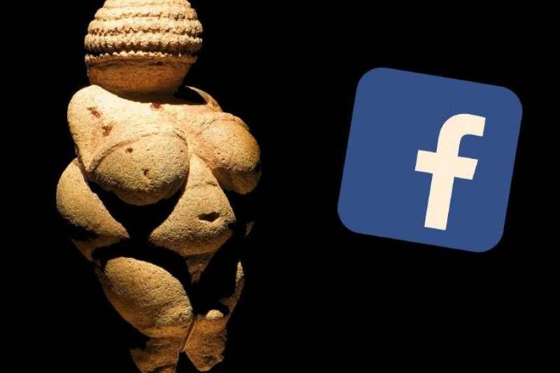 臉書審查頻頻惹議,究竟這些裸體是色情還是藝術?(圖/非池中藝術)