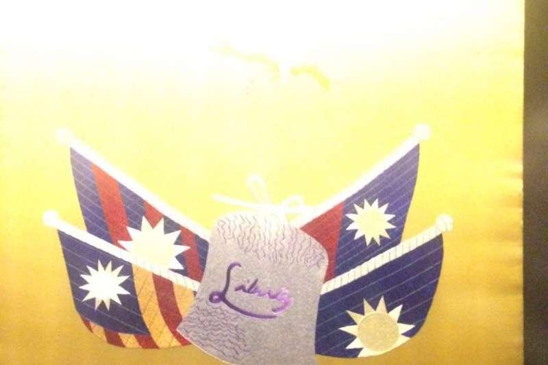 作者笑稱,「或許在不久之後,新加坡國家博物館會成為世界上唯一一個這樣以正面形象highlight青天白日旗的國家博物館了。」(取自徐和謙臉書)