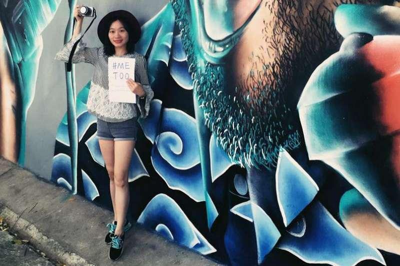 發起《中國女記者性騷擾調查》、協助羅茜茜舉報陳小武的中國獨立記者黃雪琴。(德國之聲)