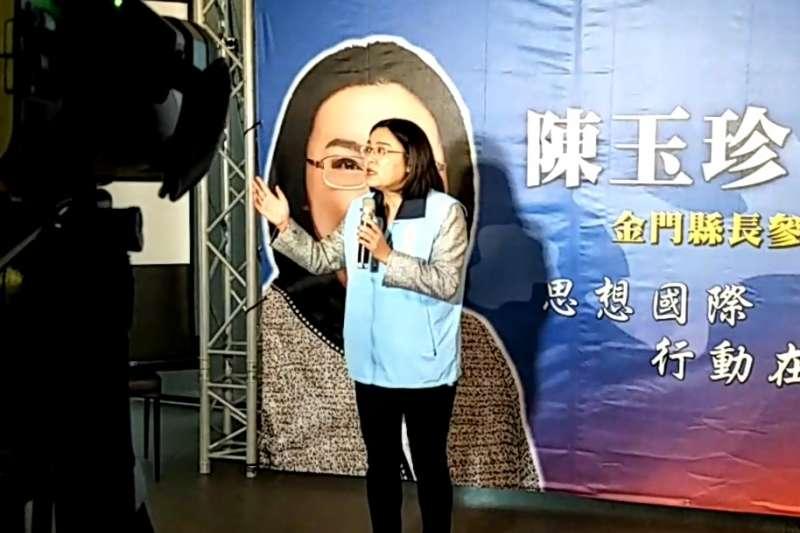 金門縣議員陳玉珍8日召開記者會宣布參選縣長。(圖/陳玉珍辦公室提供)