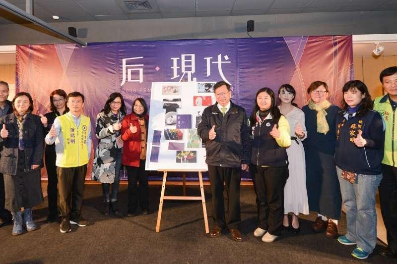 后現代-2018女性藝術特展3/8於桃園開幕。(圖/桃園市政府提供)