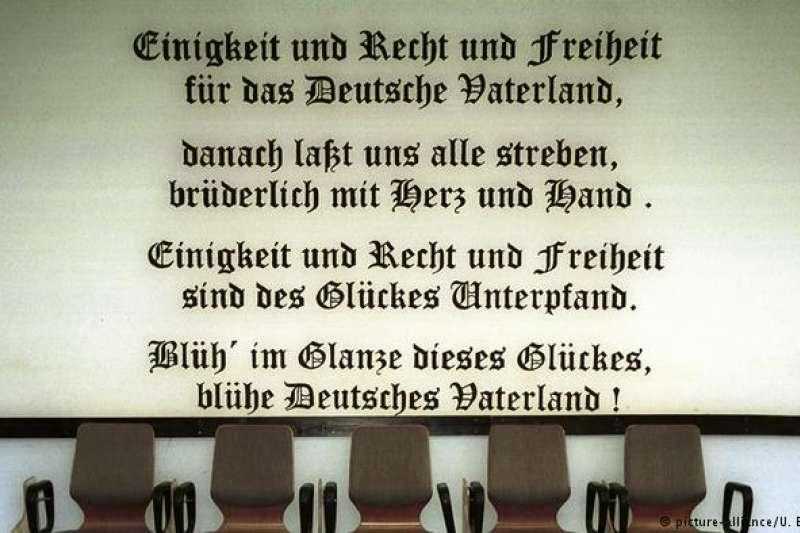 德國性別平等委員提議,根據「性別中立」原則對德國國歌歌詞進行修改,更換原來歌詞中「祖國(Vaterland)」和「兄弟般(brüderlich)」等用語。(德國之聲)