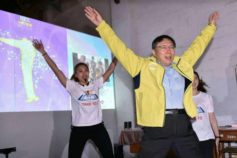 台北市長柯文哲10日上午參加創新實驗教育博覽會。(北市府提供)