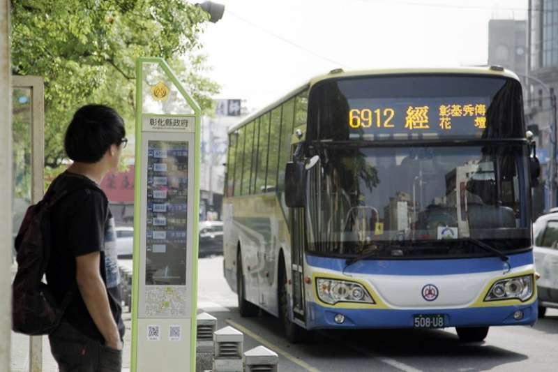 彰化縣新開多條公車路線,方便在地居民生活機能,其中「智慧型站牌」也讓民眾享有便利乘車環境。(圖/彰化縣政府提供)