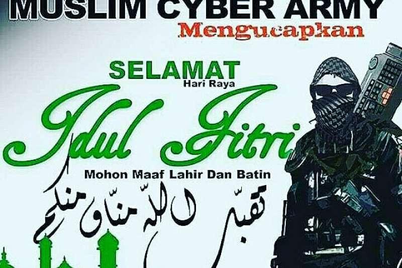 印尼警方2月28日逮捕「穆斯林網路軍」14名成員,他們被指製造假新聞,煽動對佐科威政權的仇恨。(截自穆斯林網路軍Facebook)