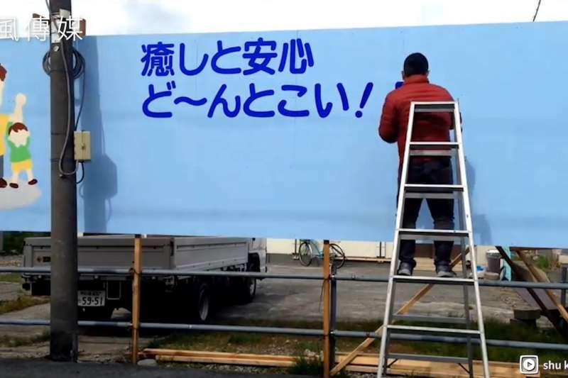 比印刷字更美!日本最後的手寫職人,用一筆一劃寫出匠人精神!
