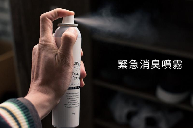強大消臭力的緊急消臭噴霧能與各種惡臭因子結合 淨毒五郎(圖/淨毒五郎提供)