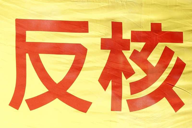 台灣0427廢核大遊行,總統蔡英文及前行政院長賴清德都將出席。(AP)
