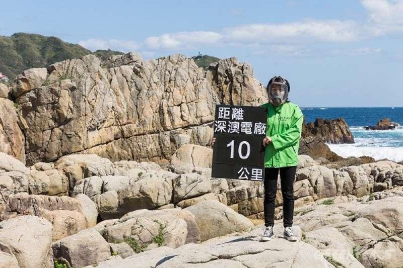 龍洞位於台灣東北部海濱的一個自然觀光景點,距離深澳電廠10公里。(圖/綠色和平提供)