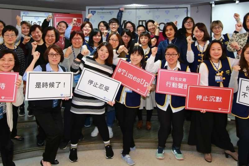 台北基督教女青年會(YWCA)於22日上午在臺北市婦女館舉辦《從#MeToo談婦女運動和女性主義》專題講座。(台北基督教女青年會提供)