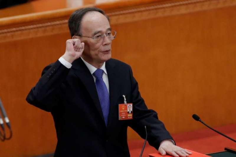王岐山宣誓就任中國國家副主席。(美國之音)