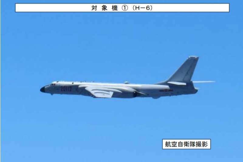 中國軍機頻頻「踩界」,圖為轟-6轟炸機(H-6)。(取自日本防衛省)